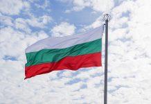 Waluta Bułgarii