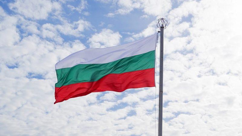 Opinie o last minute i all inclusive w Bułgarii